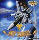 【中古】Windows95/98/Me CDソフト SKY TARGET [Ultra2000シリーズ]