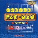 【中古】Win95/98ソフト パックマン Ultra2000シリーズ