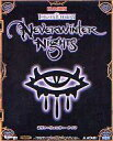 【中古】Windows98/Me/2000/XP CDソフト NEVERWINTER NIGHTS [日本語版]
