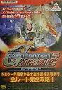 【中古】ゲーム攻略本 WS SDガンダム G GENERATION GATHERBEAT2 パーフェクトガイド