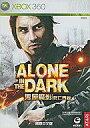 【中古】XBOX360ソフト アジア版 ALONE IN THE DARK(国内使用可)