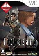 Wii resident evil software (17-year-old over target)