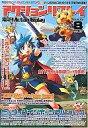 【中古】攻略本 隔月刊 アクションリプレイ2005 8月号 Vol.37