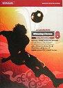 【中古】攻略本 PS2 Jリーグ ウイニングイレブン 8 アジアチャンピオンシップ 公式ガイド コンプリートエディション