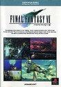 """【中古】攻略本 PS ファイナルファンタジー7 ガイドブック """"FINAL FANTASY 7""""Guide Book"""