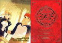 【中古】アニメムック Fate/complete material I Art material.[収納BOX付]【02P03Dec16】【画】【中古】afb
