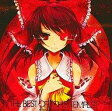 【中古】同人音楽CDソフト THE BEST OF TOHO TEMPEST / Sonic Hispeed Omega【02P03Sep16】【画】