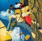【中古】アニメ系CD 天空の城ラピュタ サウンドトラック 〜飛行石の謎〜