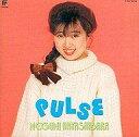 【中古】CDアルバム PULSE 林原めぐみ【10P11Nov11】【画】