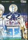 【中古】同人GAME DVDソフト はちくま ToK Final Edition[プレスDVD/トールケース版] / はちみつくまさん