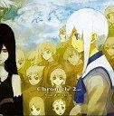 【中古】同人音楽CDソフト Chronicle 2nd / Sound Horizon【02P03Dec16】【画】