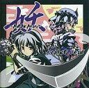 【中古】同人音楽CDソフト 妖 -AYAKASHI- / SOUND HOLIC