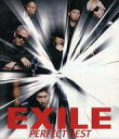 【中古】邦楽CD EXILE / PERFECT BEST DVD付