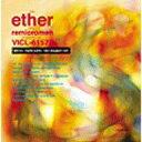 【中古】邦楽CD レミオロメン / ether[エーテル]【10P13Jun14】【画】