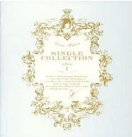 가요 CD 우타다 히카루/Utada Hikaru SINGLE COLLECTION VOL.1