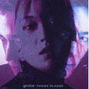 【중고】방악 CD globe / FACES PLACES【10 P11Jun13】【화】