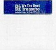 "방악 CD B'z / B'z The Best ""Treasure"""