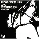 [used] Traditional Japanese music CD LOVE PSYCHEDELICO / THE GREATEST HITS [10P11Jun13] [image]