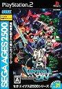 【中古】PS2ソフト 電脳戦機バーチャロン SEGA AGES2500シリーズ vol.31