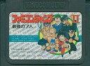 【中古】ファミコンソフト ファミコンジャンプII 最強の7人 (箱説なし)
