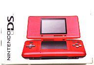Nintendo DS console, Nintendo DS hard red