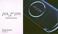 PSP hardware PSP unit (PSP-3000 PB piano black)