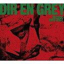 【中古】邦楽CD Dir en grey/DECADE 1998-2002[完全生産限定盤]