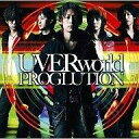 【中古】邦楽CD UVERworld/PROGLUTION