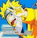 アニメ系CD NARUTO BEST HIT COLLECTION 2(DVD付期間限定生産盤)