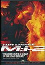 [used] Foreign film DVD M: i-2( Mission: Impossible 2) ('00 meter) [10P06may13] [fs2gm] [image]