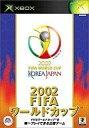 【中古】XBソフト 2002FIFA ワールドカップ