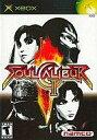 【中古】XBソフト 北米版 Soul Calibur II(国内使用不可)