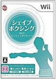 【中古】Wiiソフト シェイプボクシング Wiiでエンジョイ!ダイエット【10P11Jun13】【画】