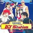 【中古】CDアルバム NEO・GEO DJステーション/SNK・新世界楽曲雑技団【10P01Mar15】【画】