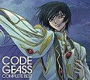 【中古】アニメ系CD CODE GEASS COMPLETE BEST[限定版]