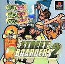 【中古】PSソフト ストリートボーダーズ2