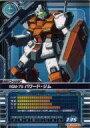 【中古】ガンダムカードビルダー/0083 ME-D052 :RGM-79 パワード・ジム【画】
