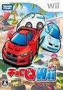 【中古】Wiiソフト チョロQ Wii【02P05Nov16】【画】