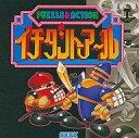 【中古】Win Me-XP CDソフト セガゲーム本舗 イチダントアール