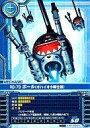 【中古】ガンダムカードビルダー/0083両雄激突 ME-D083:RB-79 ボール(オハイオ小隊仕様)【画】