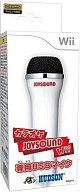 USB microphone for exclusive use of Wii hardware karaoke JOYSOUND Wii