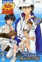 【中古】その他DVD ミュージカル テニスの王子様 More...