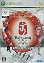 【中古】XBOX360ソフト 北京オリンピック2008