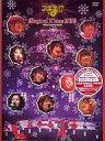 【中古】邦楽DVD オムニバス/ネギま!?Magical X'mas DVD