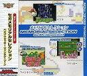 【中古】Win95ME CDソフト セガメモリアルセレクション ULTRA2000