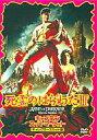【中古】洋画DVD 死霊のはらわたIII キャプテン スーパーマーケッ (20世紀フォックス)