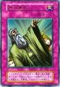 【中古】遊戯王/旧世代 ウルトラレア [UR] : 神の宣告【10P01Jun14】【画】