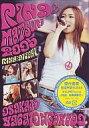 【中古】邦楽DVD 愛内里菜◆里菜・祭り2005