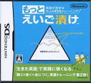 [used] Get the DS training of adult who is weak in Nintendo DS software English more, and is, and soak it [10P06may13]; [fs2gm] [image] [10P25Apr13]