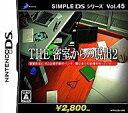 【中古】ニンテンドーDSソフト SIMPLE DSシリーズ Vol.45 THE 密室からの脱出2 〜THE 推理番外編〜